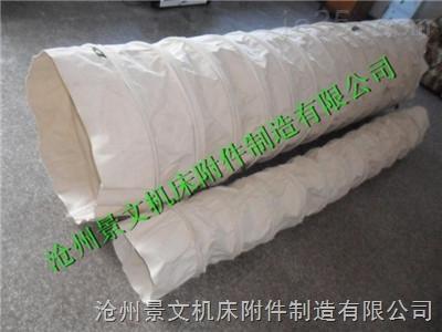 安阳帆布除尘输送布袋供应厂家