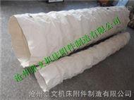 水泥厂散装罐车下料口专用输送布袋生产