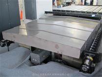 立式镗床钢板导轨式防护罩