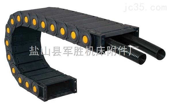 尼龙桥式电缆穿线拖链制作厂家