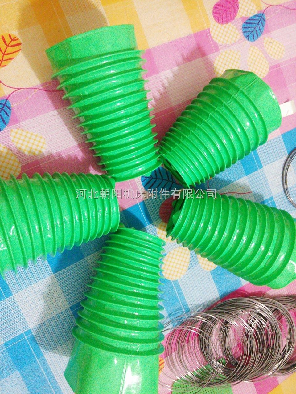 波纹式锥形橡胶高温伸缩气缸保护套
