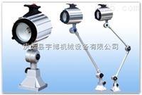 JL50B机床工作灯,数控机床工用灯,钻铣床用工作灯,烟台工作灯