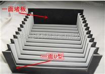 风琴防护罩 数控磨床柔性风琴式防护罩