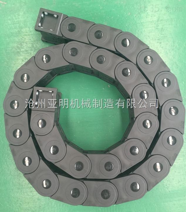 厂家批发亚明机床工程塑料拖链