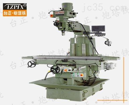 台湾立式炮塔铣床MX-8HG 炮塔铣床直销 钻铣床厂家批发