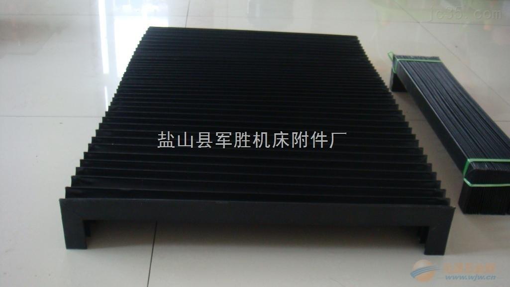三防布制风琴防护罩产品供应