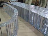 GLE75型钢制拖链