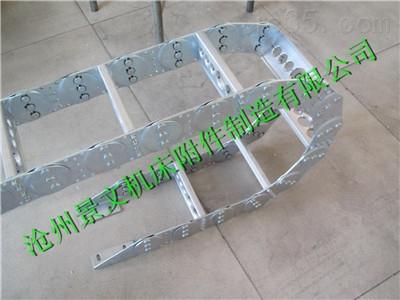 东莞打孔式钢铝拖链制造商