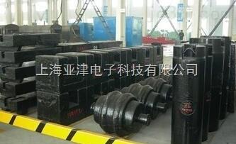 铸铁砝码1kg-200kg标准砝码锁型砝码批发砝码