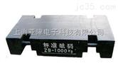 供应500kg地磅检定用砝码M1等级砝码铸铁砝码天津砝码