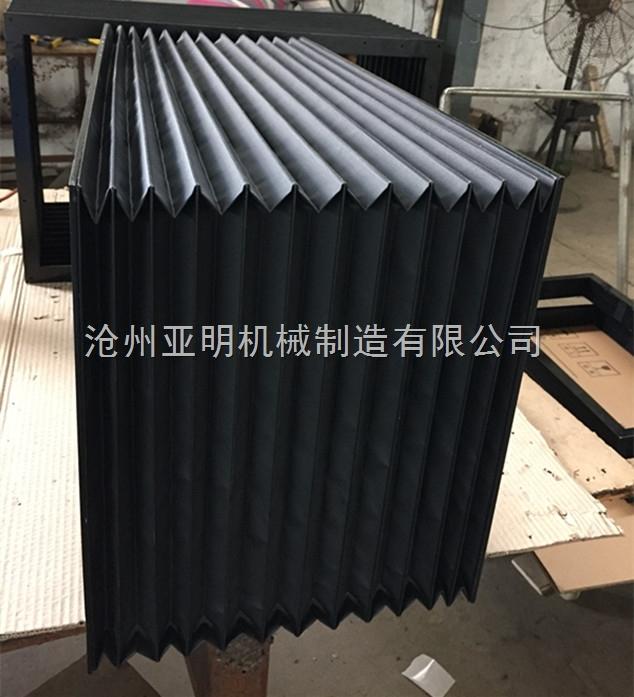 提供铣床伸缩式导轨风琴防护罩