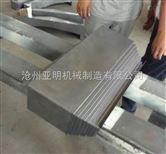 提供无振动机床导轨钢板防护罩