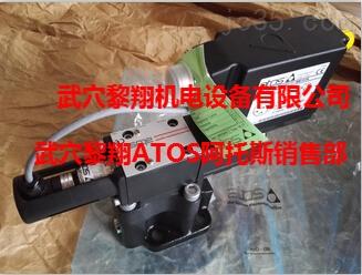 RZMO-P3-PS-010/210/I/BM103A 54现货