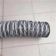 耐高温风管材质