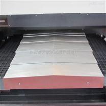 落地镗床钢板防护罩厂家供应