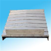 数控龙门铣床钢板防护罩