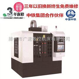 xh714加工中心广数系统 立式加工中心厂家 图片特点