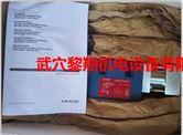 MOOG穆格D634-319C现货