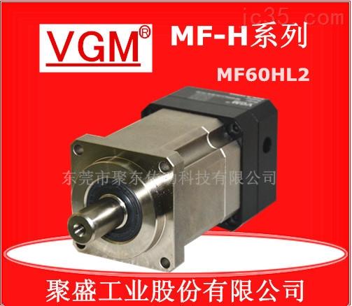 VGM减速机缝纫机专用