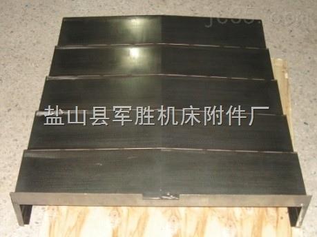 定制各种机床钢板防护罩生产厂家