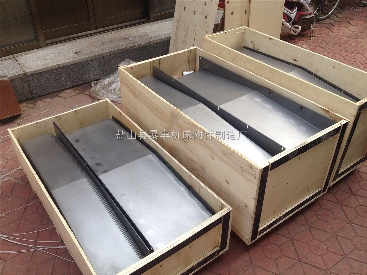 钢板防护罩生产厂家