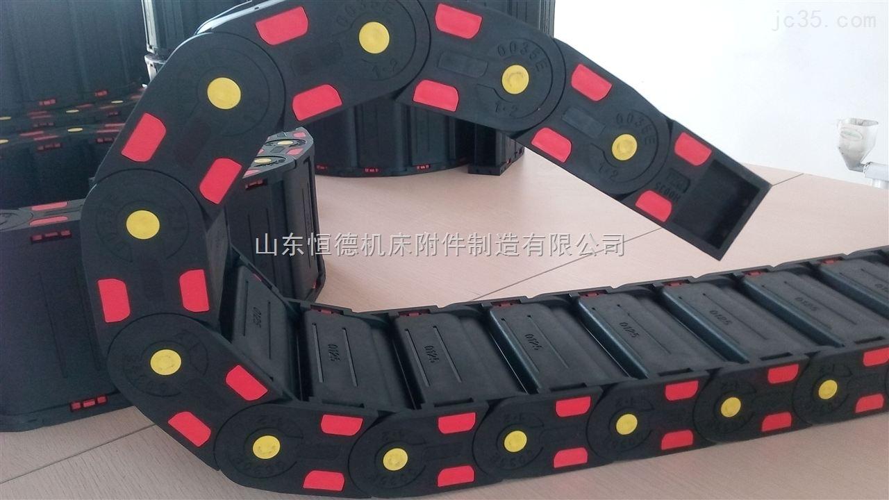 电缆穿线式塑料拖链