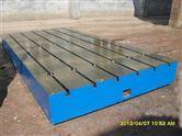 供应定梁机床铸件/端面铣床铸件/斜垫铁动平衡机质美价廉