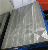 出售落地镗床工作台/火工平板/实验室铁地板/品质优良