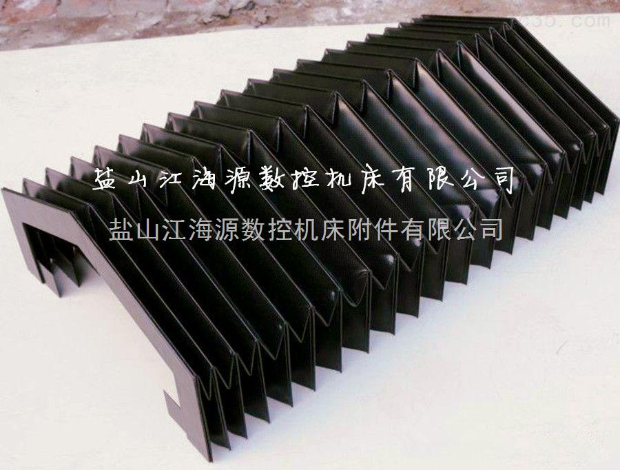张家港柔性防护罩