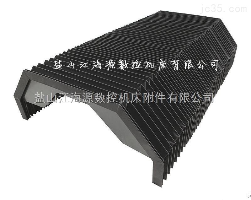 溧阳柔性防护罩