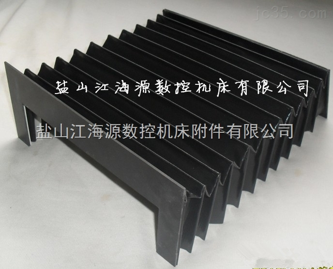 金坛柔性防护罩