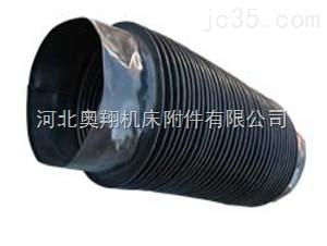 活塞杆伸缩波纹防油护罩