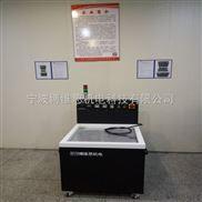 冲压件全自动环保磁针研磨去毛刺机BS-170V