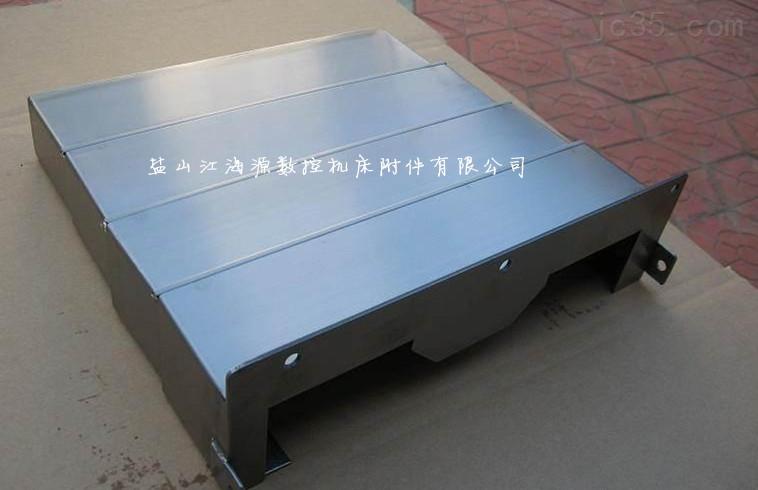 XC-0632S型机床防护罩