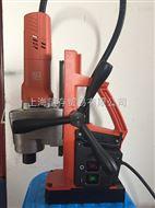 德国泛音磁力钻KBE35 磁座钻 空心钻