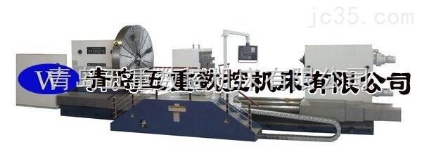 青岛五重数控卧式车床,CK61300重型卧式车床