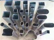 椭圆管梅花管冲孔机|不锈钢椭圆管冲孔机