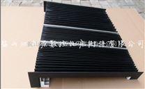小型钻床横梁防护罩