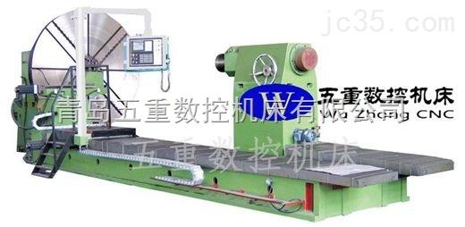 CK61250重型卧式车床,青岛五重数控机床