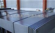 杭州导轨钢板防护罩大型乐虎国际手机平台防护罩龙门铣机床防护板