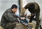 常熟CNC维修,常熟机床维修,常熟CNC机床大修