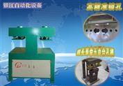 YJHD-ROB160-PV2-A1豪华万能平板式活动模具液压锁孔机