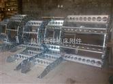 渗碳钢拖链