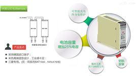 BAT1636伺服記憶電池