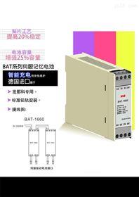 BAT-1660发那科伺服记忆电池