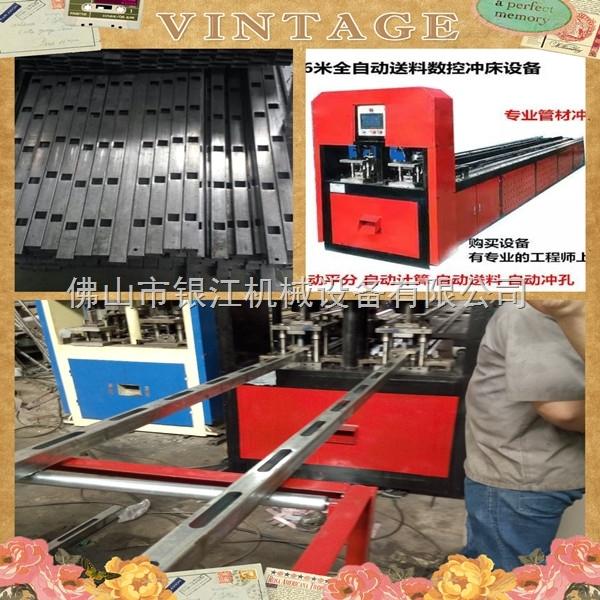 大型工程专用重型钢包木龙骨全自动冲床-FS-160PV3