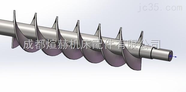 排屑机 螺旋输送机重庆供应商产品图片
