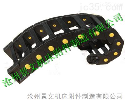 沈阳数控车床专用尼龙塑料拖链厂家批发