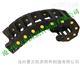 江苏尼龙工程穿线塑料拖链厂家定做
