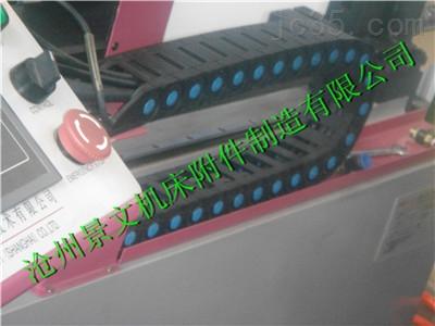 郑州碎石机穿线工程塑料拖链厂家